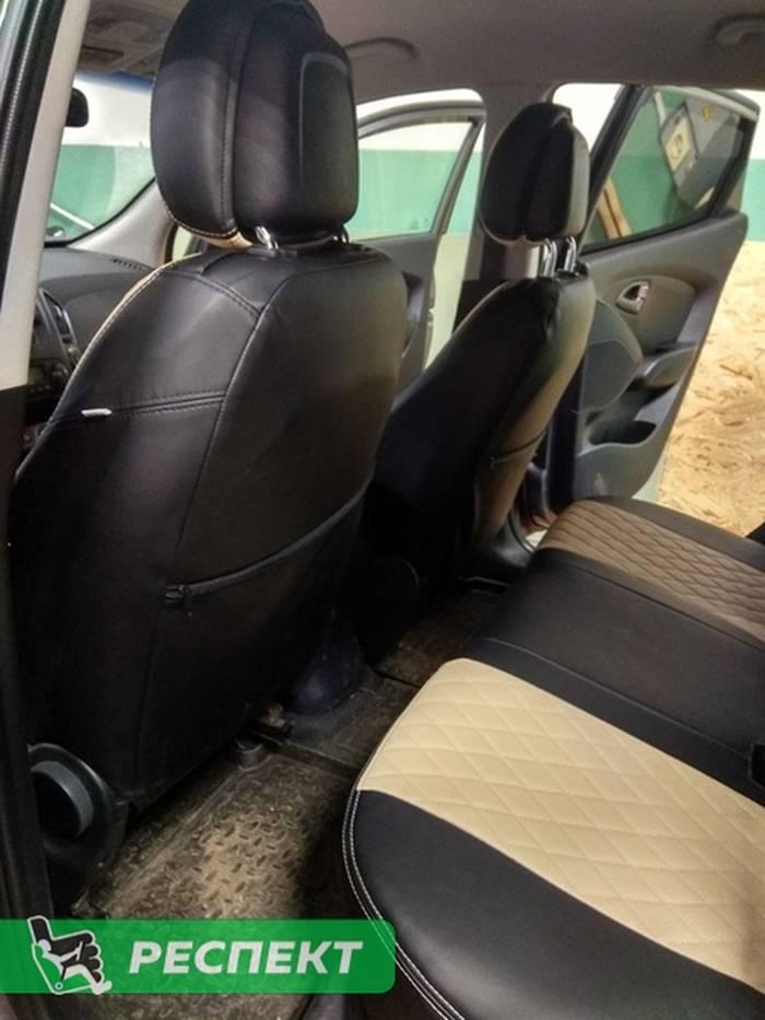 Черно-бежевые авточехлы из экокожи на Hyundai ix35 2010г. с дизайном 'ромбы' и двойной декоративной строчкой бежевыми нитками производства Респект