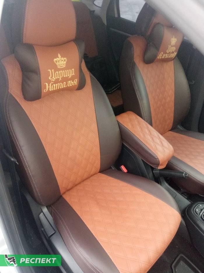 Коричневые авточехлы из экокожи на Lada Vesta 2019г. с дизайном 'двойные ромбы' и двойной декоративной строчкой производства Респект